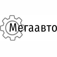 МегаАвто