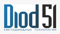 Diod51