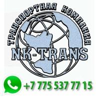 Транспортная компания NK-TRANS