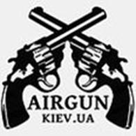 Пневматическое оружие Airgun.kiev.ua