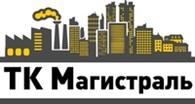 """""""Магистраль"""" Новосибирск"""