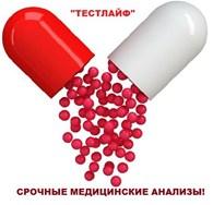 ООО Медицинский центр «ТестЛайф»