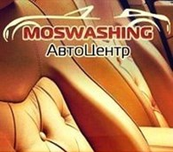 ООО АвтоТехЦентр «MosWashing»