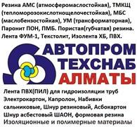 ТОО «АвтоПромТехСнаб-Алматы»