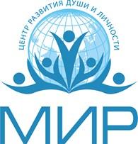 """Центр развития """"МИР"""""""