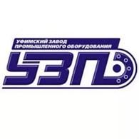 """ООО """"Уфимский Завод Промышленного Оборудования"""""""