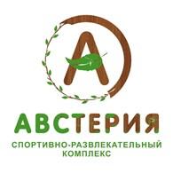 """Спортивно - развлекательный комплекс """"Австерия"""""""