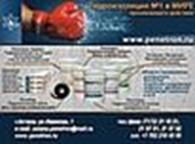 Гидроизоляция ТОО «Пенетрон-Казахстан»