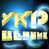 Частное предприятие ПК «УКРЦЕННИК»