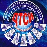 """Димитровградский технический колледж"""