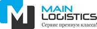 ТОО «Main Logistics»