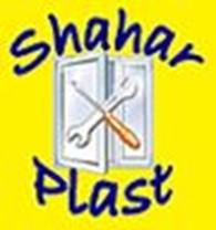 """""""Shahar-Plast"""""""