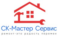 СК - Мастер Сервис