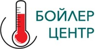 Бойлер Центр