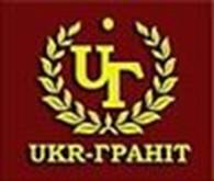 Общество с ограниченной ответственностью ООО «UKR-ГРАНИТ»