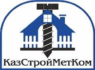КазСтройМетКом