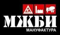 Мануфактура МЖБИ