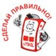 ООО «Стрелец»