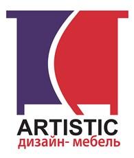 Artistic Дизайн Мебель