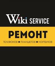 Wiki Service