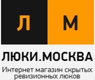 ООО Люки.Москва