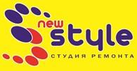 студия New Style