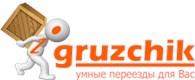 I - gruzchik