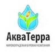 Частное предприятие КБК АкваТерра