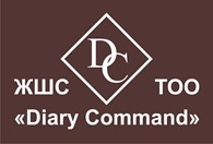 Diary command