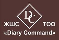 АО Diary command