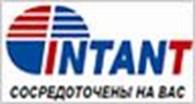 ТОО «INTANT сиcтемы автоматизации»