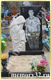 Памятники ангел в брянске памятник температуры в якутии