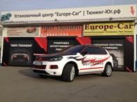 Установочный центр Europe-Car
