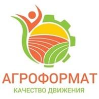 "ООО ""Агроформат"""