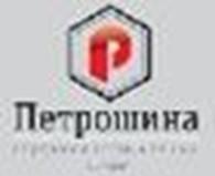 Компания Петрошина, ООО