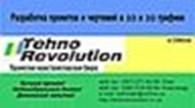 TehnoRevolution