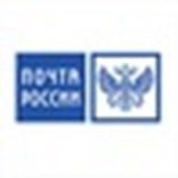"""""""Городское отделение почтовой связи Подольска 142100"""""""