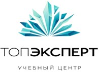 "ООО ""ТопЭксперт"