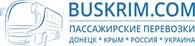BUSKRIM