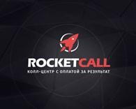 RocketCall