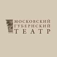"""""""Московский Губернский театр"""""""