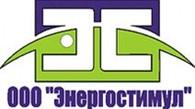 """Общество с ограниченной ответственностью ООО """"Энергостимул"""""""