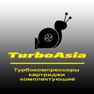 Турбоазия