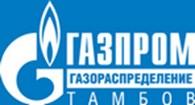 """""""Газпром газораспределение Тамбов"""" Центр оказания услуг"""