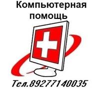 """ОАО Профессиональная """"Компьютерная Помощь"""""""