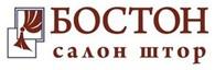 Субъект предпринимательской деятельности «БОСТОН» Салон штор