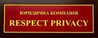 Частное предприятие Адвокат Обозный Анатолий Викторович