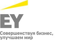 Другая Академия бизнеса EY