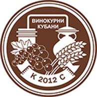 Винокурни Кубани