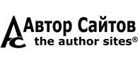 Автор Сайтов